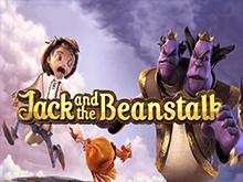 Доступный бесплатно виртуальный автомат Jack and the Beanstalk