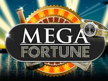 Мега Фортуна: онлайн автомат 777