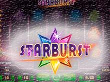 Крутите барабаны в игровом автомате Звезда